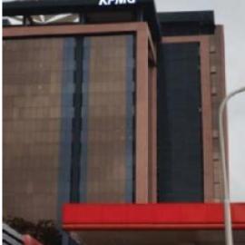 KPMG, Nairobi Kenya